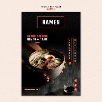 Pionowy szablon plakatu dla japońskiej restauracji ramen