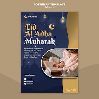 Pionowy szablon plakatu na obchody id al-adha