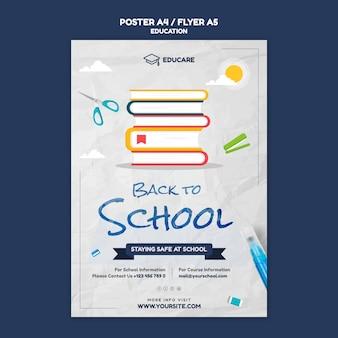 Pionowy szablon plakatu na powrót do szkoły