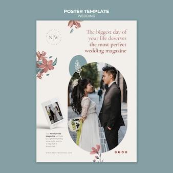 Pionowy szablon plakatu na ślub kwiatowy