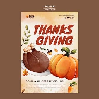 Pionowy szablon wydruku akwareli dziękczynienia