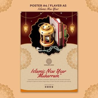 Plakat islamski nowy rok szablon