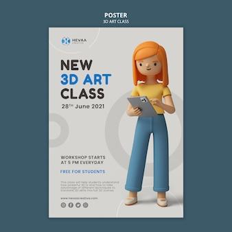 Plakat klasy sztuki 3d