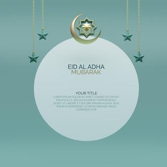 Plakat powitalny eid mubarak i miejsce na wiadomość