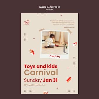 Plakat szablonu reklamy sklepu z zabawkami