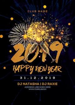 Plakat z okazji złotego nowego roku