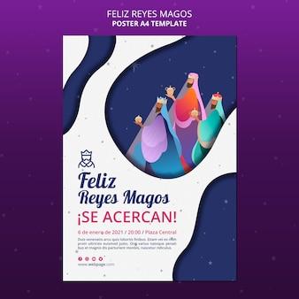 Plakat z szablonem reklamy feliz reyes magos