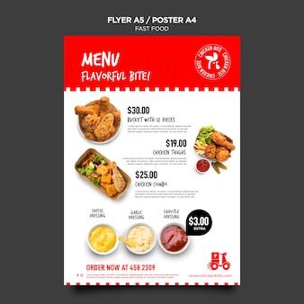 Plakatowy szablon fast food