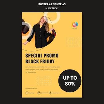 Plakatowy szablon reklamy w czarny piątek