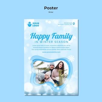 Plakatowy zimowy szablon reklamy rodzinnej