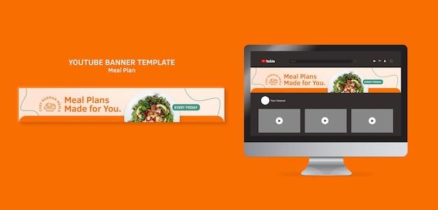 Plan posiłków baner na youtube