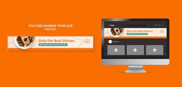 Plan posiłków szablon banera youtube