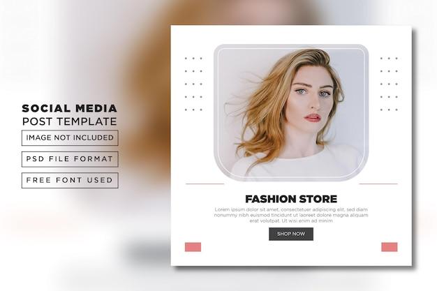 Płaska ulotka na instagramie do szablonu sprzedaży ubrań premium psd