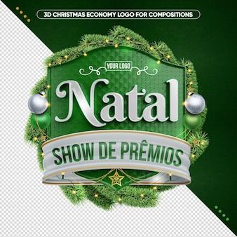 Pokaz logo 3d z nagrodami świątecznymi za kampanie