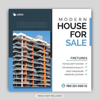 Post w mediach społecznościowych domu nieruchomości lub szablon banera kwadratowego na instagramie