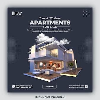 Post w mediach społecznościowych domu nieruchomości lub szablon kwadratowy post