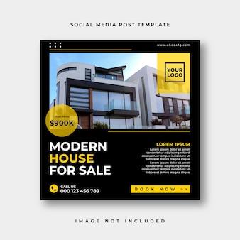 Post w mediach społecznościowych lub kwadratowy szablon reklamowy banera internetowego