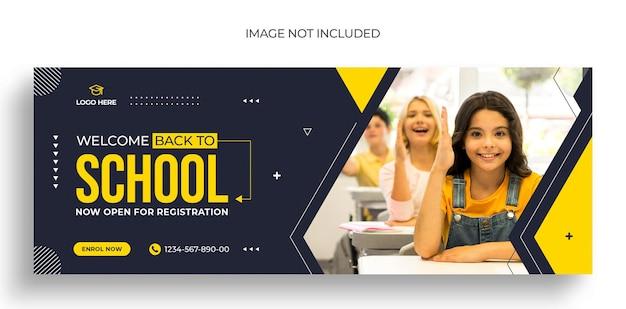 Post w mediach społecznościowych o przyjęciu do szkoły lub szablon projektu zdjęcia na okładkę na facebooku