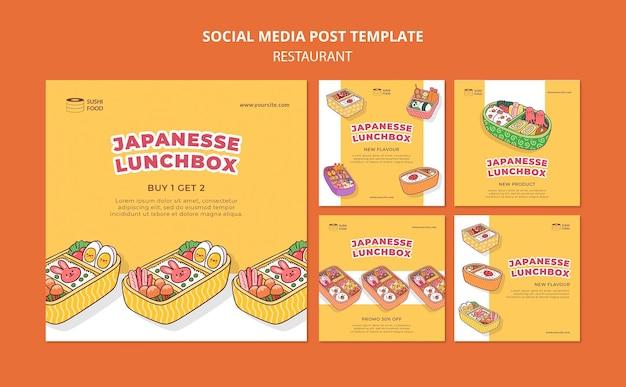 Post w mediach społecznościowych z japońskim pudełkiem śniadaniowym