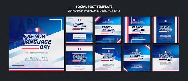 Posty na instagramie z okazji dnia języka francuskiego