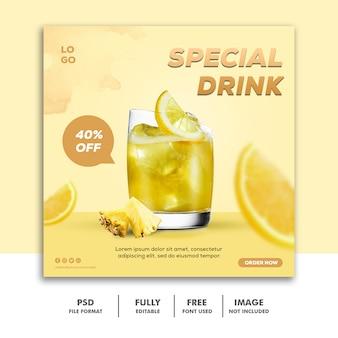 Posty w mediach społecznościowych szablon banner na instagramie żywność specjalny napój