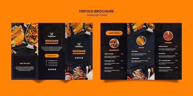 Potrójny szablon broszury meksykańskie jedzenie