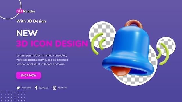 Powiadomienie o koncepcji szablonu banera 3d potrząsa dzwonkiem