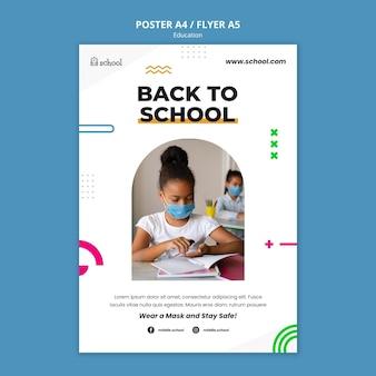 Powrót do szablonu plakatu szkoły