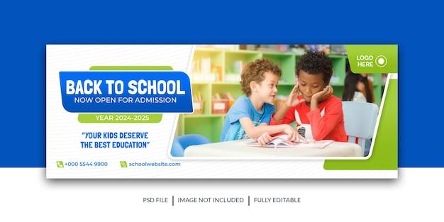 Powrót do szkolnej okładki mediów społecznościowych baner wstępu szablon premium