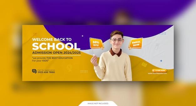 Powrót do szkolnej okładki mediów społecznościowych i szablonu banera internetowego