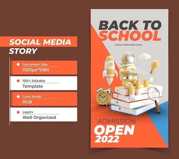 Powrót do szkoły marketing cyfrowy instagram stories szablon banera