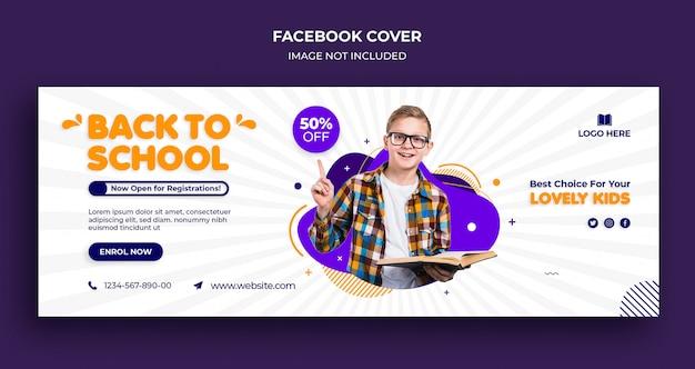 Powrót do szkoły na facebooku okładka osi czasu i szablon banera internetowego
