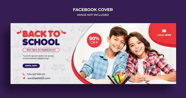 Powrót do szkoły okładka osi czasu na facebooku i szablon strony internetowej