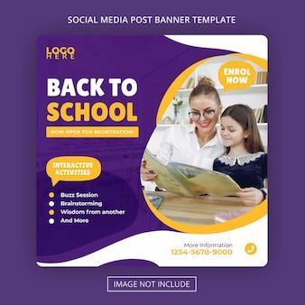 Powrót do szkoły opłaty za wstęp do szkoły i zajęcia w mediach społecznościowych szablon banera internetowego