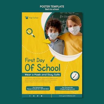 Powrót do szkoły pionowy plakat ze zdjęciem