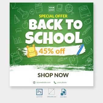 Powrót do szkoły specjalna oferta rabatowa szablon wiadomości w mediach społecznościowych