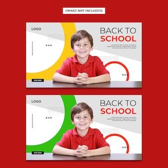 Powrót do szkoły szablon banner internetowy psd
