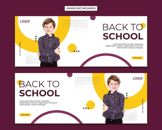 Powrót do szkoły szablon strony tytułowej na facebooku psd