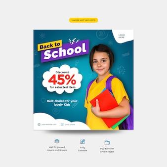 Powrót do szkoły z ofertą zniżki szablon postów w mediach społecznościowych