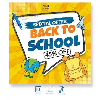 Powrót do szkoły zniżki sprzedaży mediów społecznościowych lub szablonu banera