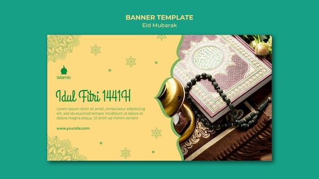 Poziomy baner dla eid mubarak