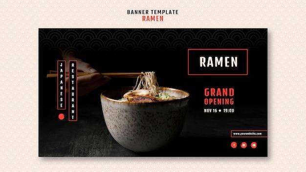 Poziomy baner dla japońskiej restauracji ramen