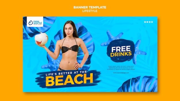 Poziomy baner na letnie wakacje na plaży