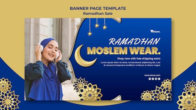 Poziomy baner na sprzedaż ramadanu