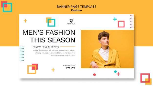 Poziomy baner szablon dla mody z męskim modelem