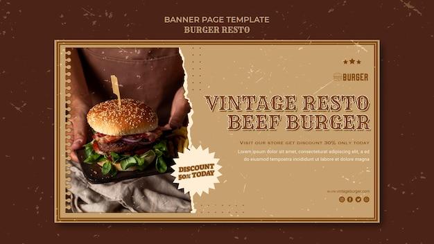 Poziomy baner szablon dla restauracji z burgerami