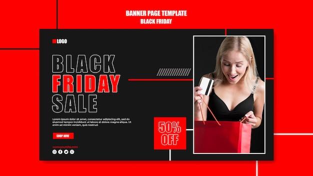 Poziomy baner szablon na zakupy w czarny piątek