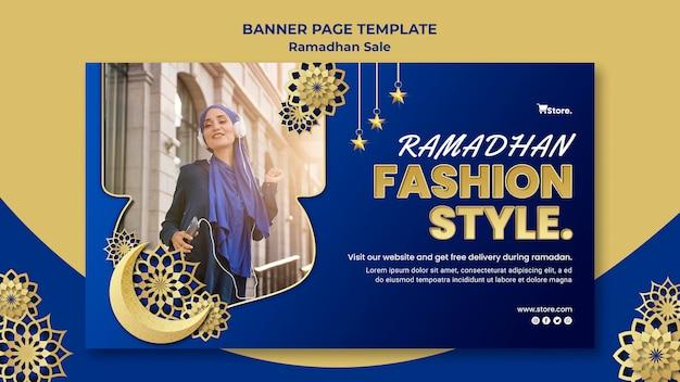 Poziomy baner szablon sprzedaży ramadan