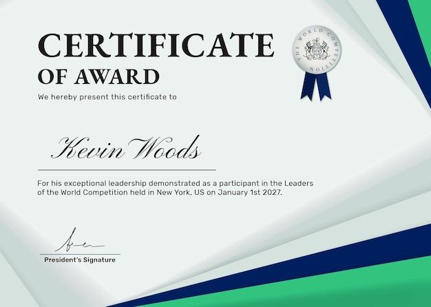 Profesjonalny szablon certyfikatu nagrody psd w zielonym abstrakcyjnym projekcie