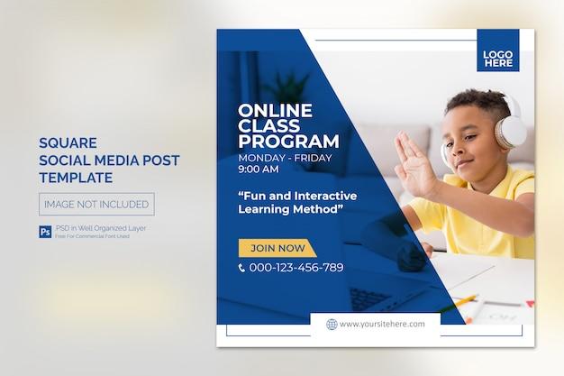Program zajęć online w mediach społecznościowych lub szablon kwadratowego banera